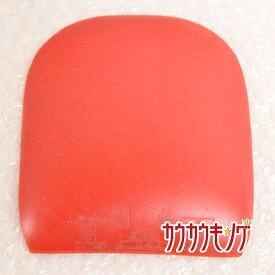 【中古】Tuttle 北京 赤 卓球ラバー