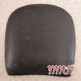 【中古】Joola air イルミナ X80 黒 卓球ラバー