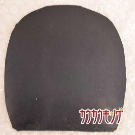 【中古】エクシオン/XIOM オメガ/OMEGA 黒 MAX 卓球ラバー
