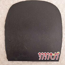 【中古】Nittaku/ニッタク PF4 黒 卓球ラバー