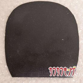 【中古】haifu/海夫 藍鯨/ホエール 黒 卓球ラバー