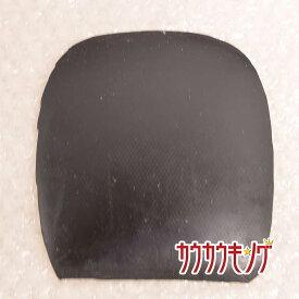 【中古】729 フォーカス /焦点 黒 卓球ラバー