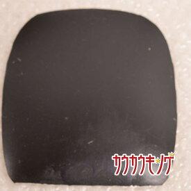 【中古】パリオ/PALIO 蔵龍/ヒデンドラゴン 黒 2.2mm 卓球ラバー