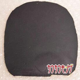 【中古】YASAKA/ヤサカ PRYDE 40 /プライド40 黒 MIDDLE 卓球ラバー