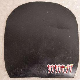 【中古】yinhe/銀河 max tense 黒 卓球ラバー