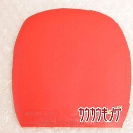 【中古】YASAKA/ヤサカ PRYDE 40 /プライド40 赤 MIDDLE 卓球ラバー