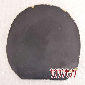 【中古】YASAKA/ヤサカ XTEND /エクステンド MIDDLE 卓球ラバー