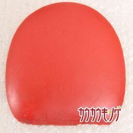 【中古】Palio/パリオ バイオ/蔵龍 赤 卓球ラバー
