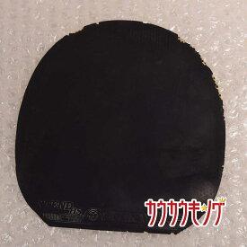 【中古】YASAKA/ヤサカ XTEND /エクステンド HG 黒 MIDDLE 卓球ラバー