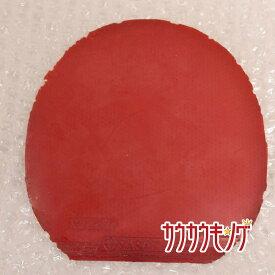 【中古】YASAKA/ヤサカ XTEND /エクステンド 赤 卓球ラバー