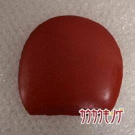 【中古】紅双喜/DHS 省狂 3 赤 MIDDLE 卓球ラバー