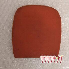 【中古】Nittaku/ニッタク PF4 赤 薄 卓球ラバー