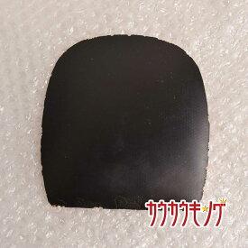【中古】バタフライ/Butterfly スレイバー 黒 薄 卓球ラバー