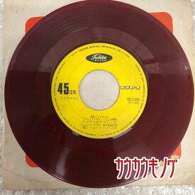 【中古】EP ファイトだ !! ピュー太 東芝赤盤 TC-1105 レコード