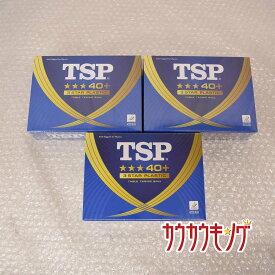 【中古】(未使用) TSP 卓球ボール 40mm+3スターボール プラスチック球 3ダース(36個)セット
