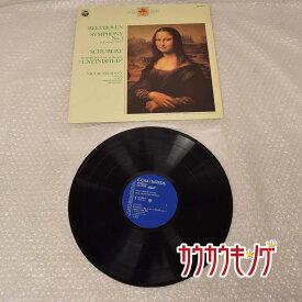 【中古】LP ヴァーツラフ・ノイマン - ベートーヴェン:交響曲第5番「運命」 OC-7001-S