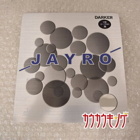 【中古】DARKER / ダーカー JAYRO ジャイロ 黒 1.2mm 卓球ラバー
