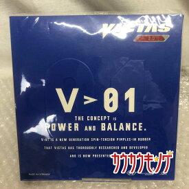【中古】(未使用) ヴィクタス VICTAS 裏ソフトラバー V>01 レッド 2.0 卓球ラバー 020301