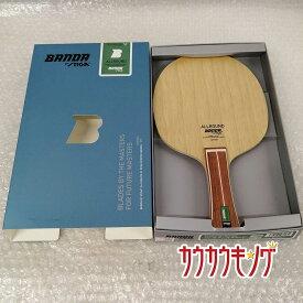 【中古】(美品) STIGA スティガ バンダ オールラウンド シェークハンド BANDA ALLROUND 卓球ラケット