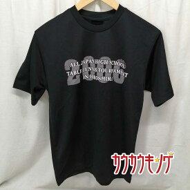 【中古】インターハイ 広島 半袖シャツ プラシャツ Tシャツ ブラック サイズS スポーツ/卓球ウェア