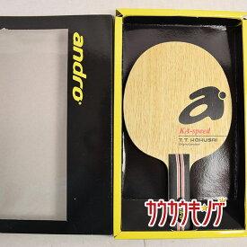 [中古良品]アンドロ KA スピード ST グリップカラー:ブラック 約84g シェークハンド 卓球 ラケット