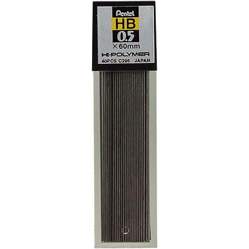 ぺんてる シャープ芯 ハイポリマー HB
