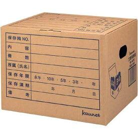 カウネット 文書保存箱 B4・A4用 取手付き 10枚【1ten】