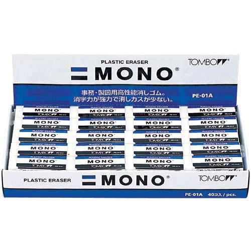 トンボ鉛筆 モノ消しゴム PE−01A×40