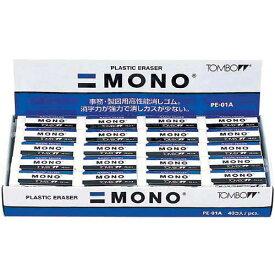 トンボ鉛筆 モノ消しゴム PE−01A×40【1thr】