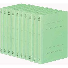 コクヨ フラットファイルV樹脂とじ具 B5縦 緑 10冊