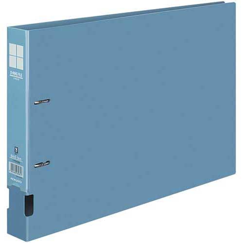 コクヨ DリングファイルPP 青B4横 背幅45mm