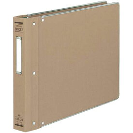 コクヨ バインダーMP A4横 200枚収容 総布貼