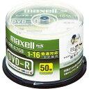 日立マクセル DVD−R 16倍速 インクジェット対応50枚SP