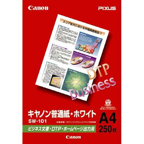 キヤノン 普通紙・ホワイト 片面 A4 1冊(250枚)