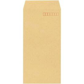 キングコーポレション 厚手クラフト封筒 長3 85g 500枚入