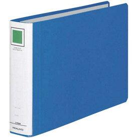 コクヨ チューブFエコツインR青A4横背幅55mm