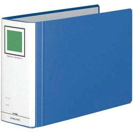 コクヨ チューブFエコツインR青A4横背幅95mm