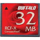 バッファロー コンパクトフラッシュカード 32MB