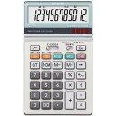 シャープ 電卓 中型 実務タイプ EL−N732K【1eig】