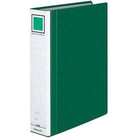 コクヨ チューブFエコツインR緑A4縦背幅65mm