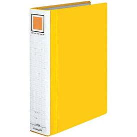 コクヨ チューブFエコツインR黄A4縦背幅65mm