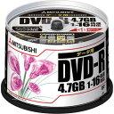 三菱化学メディア DVD−R 16倍速インクジェット対応 50枚SP