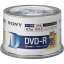 ソニー DVD−R 16倍速インクジェット対応 50枚SP