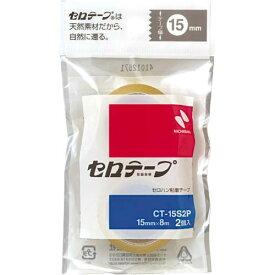 ニチバン セロテープ小巻 15mm 2巻パック