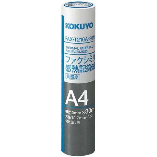 コクヨ FAX感熱記録紙A4 30m 芯12.7mm 1本