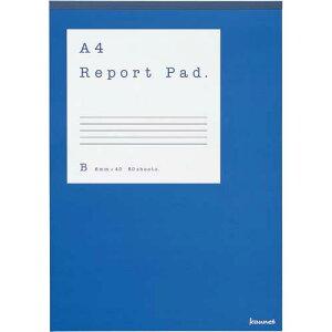 カウネット レポート箋A4 B罫6mm 50枚 10冊入