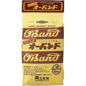 共和 オーバンド 輪ゴム No.16 500g袋 4袋