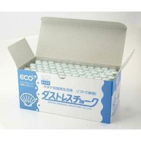 日本理化学工業 ダストレスチョーク 白 72本入