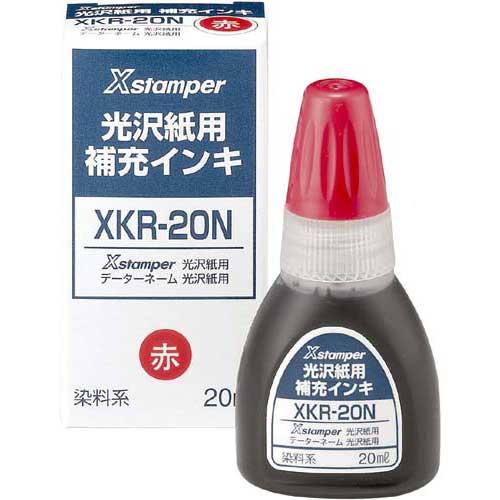 シヤチハタ Xスタンパー光沢紙用 補充インキ 赤