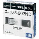 三菱鉛筆 シャープ芯ナノダイヤ芯0.5 HB 40本入10個